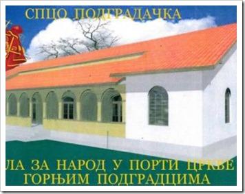 sala-za-narod-320x250