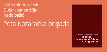 Knjiga - Peta Kozaracka brigada